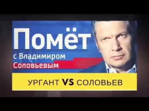 ХаХа Киселев ТВ
