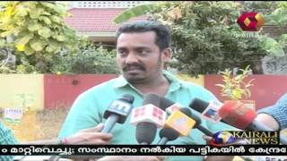 Kalabhavan Mani related news @ 12 am