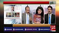 Bakhabar Subh 10-07-2017 - 92NewsHDPlus