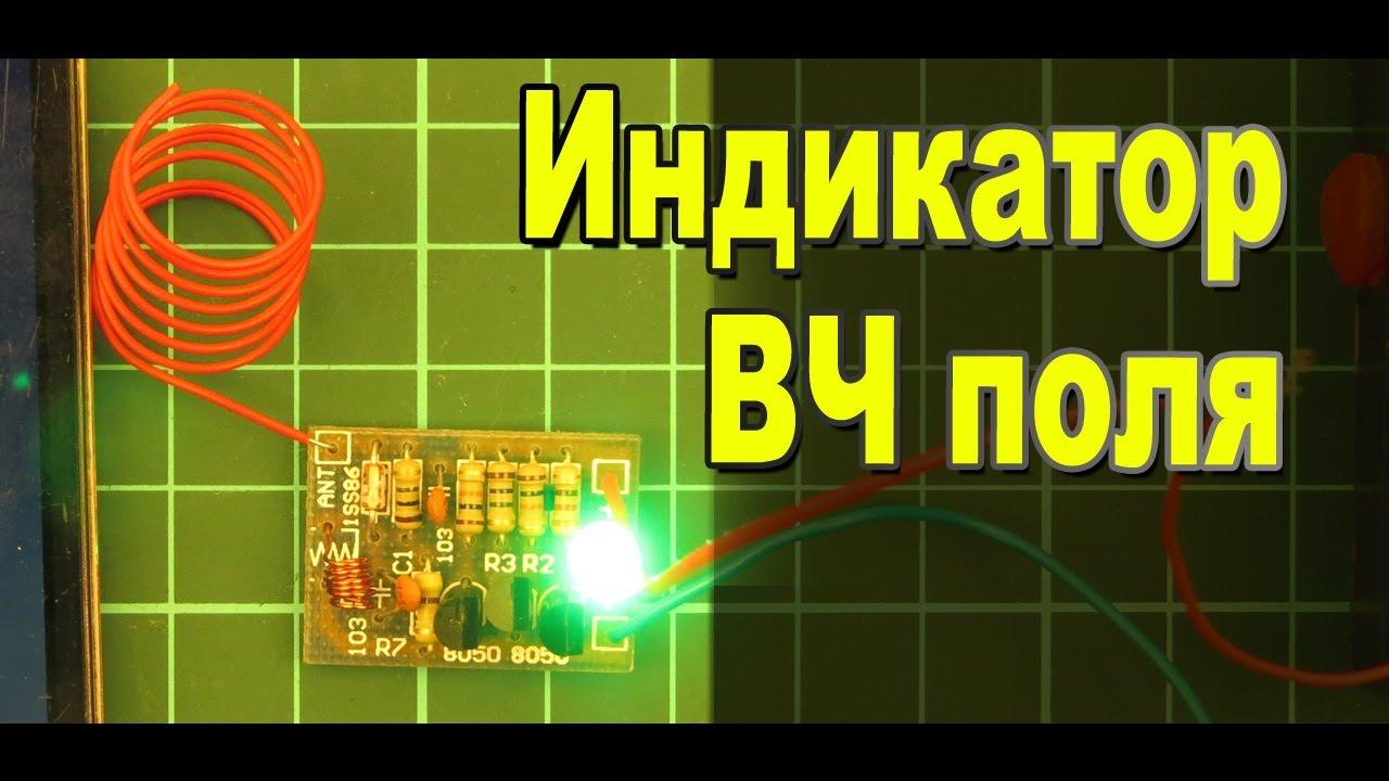 Электронный индикатор своими руками фото 797