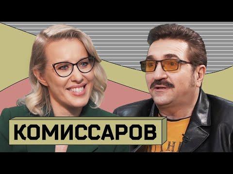 ВАЛЕРИЙ КОМИССАРОВ: о «Доме-2», порно с Инстасамкой и искренности