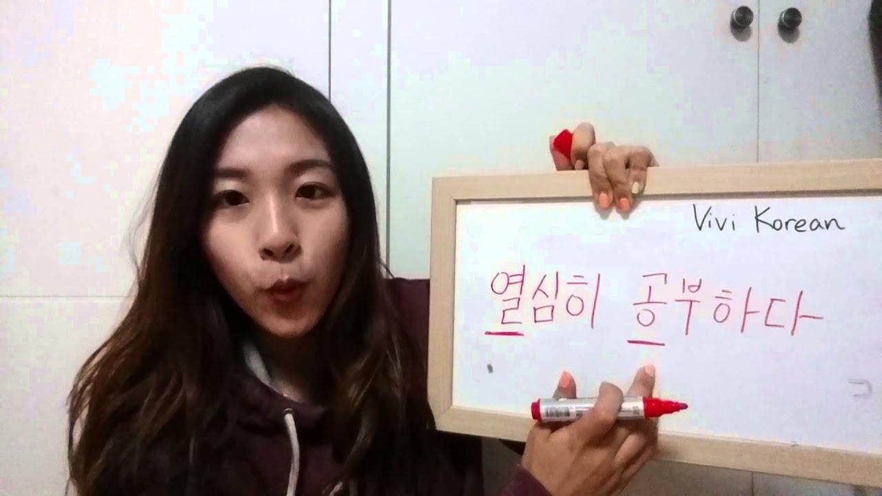 memrise how to study korean