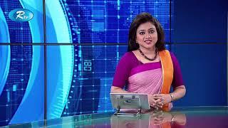 Rtv News | সন্ধ্যার সংবাদ | 07 August -2019 | Bangla News | Rtv | Sondhar Shongbad