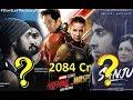 Sanju Vs Soorma Vs Ant Man 2 Movie Box Office & Worldwide Collection In 2018