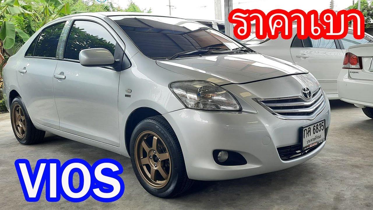 โตโยต้าวีออส เกียร์ออโต้ สีบรอนเงินสวยๆ ราคาเบาๆไม่ถึง2แสน ผ่อน3,xxx  l Toyota Vios 1.5 J A/T 2009