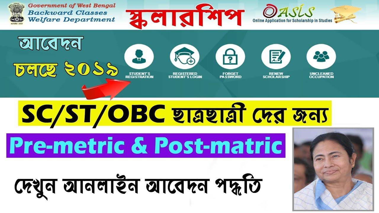 sc st obc application west bengal