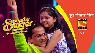 Superstar Singer | Ep 30 | The Super Finale | 6th October, 2019