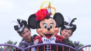 """【たっぷりミニーちゃん】ディズニー・スプーキー""""Boo!""""パレード2018 thumbnail"""