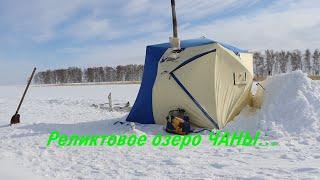 Клевая Рыбалка на Красивейшем озере Сибири рыбалкаскомфортом Чаны