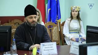 Купаловский университет и Гродненская православная епархия определили направления сотрудничества