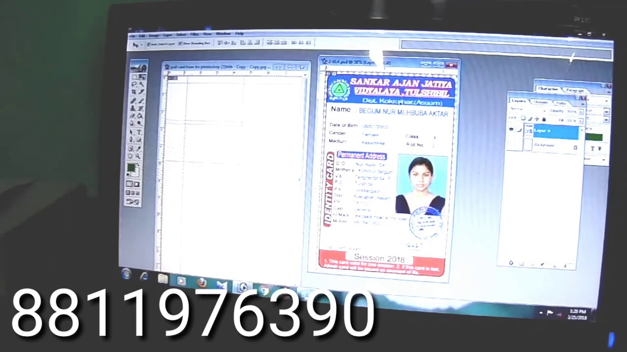 STUDENTS ID CARD PRINT AT EPSON L 805 DEMO - Most Popular Videos