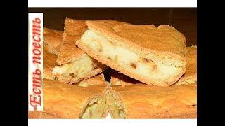 Тесто и начинка тают во рту -  пирог с сыром и картофелем.