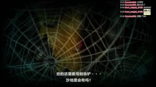 夜迴 Yomawari: Night Alone  第四章 (中文)