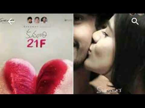 ❤Kumari 21F Meghaalu lekunna Best love ring tone