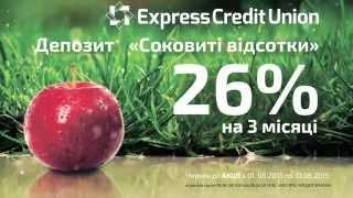 видео Кредити та депозити літом 2015