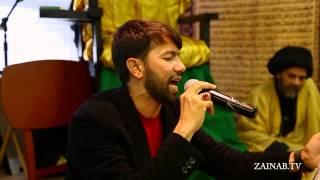 Ali (as) kay Chahnay Walay - Ali Safdar Manaqabat 2014