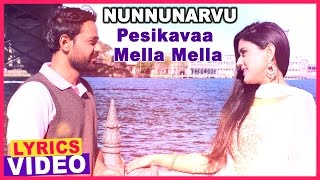 Nunnunarvu Movie Pesikava Song Lyrical Video