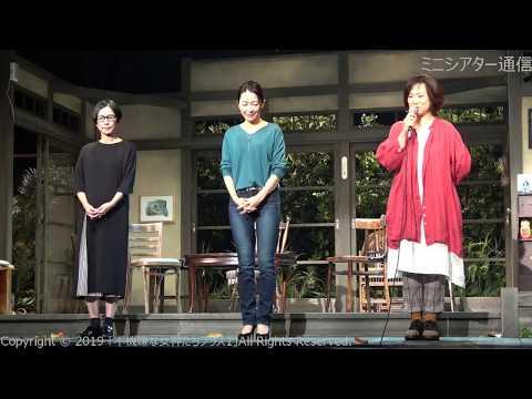 舞台「不機嫌な女神たち プラス1」囲み取材(和久井映見、羽田美智子、西田尚美、谷原章介)