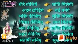 Jivan Ke Mul Mantra by myself tips