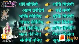 Download Jivan Ke Mul Mantra by myself tips Mp3