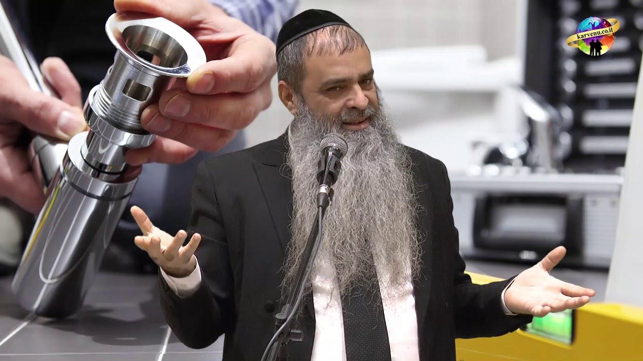 הרב רפאל זר HD | ז'בוטינסקי והברז - חחח