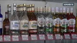 В магазинах нашего города продолжают продавать алкоголь по ночам(, 2016-07-15T17:52:07.000Z)