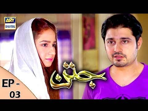 Jatan - Episode 03  - 8th November 2017 - ARY  Digital Drama