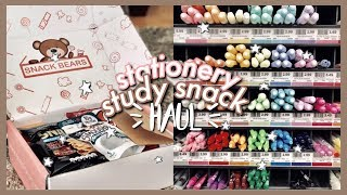 Stationery & Study Snack HAUL ☆ GIVEAWAY