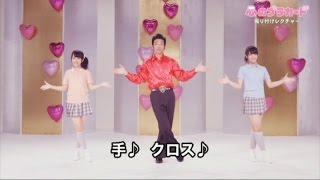 AKB48 - 心のプラカード 振り付けレクチャー / Dance Tutorial , Kokoro no Placard ラッキィ池田 大和田南那 向井地美音