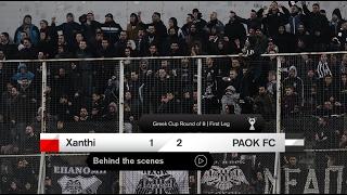Η παρακάμερα του Ξάνθη-ΠΑΟΚ -  PAOK TV