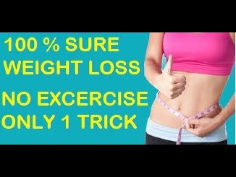 LOSE WEIGHT WITHOUT EXERCISE | 100% EFFECTIVE TIPS | AYURVEDA | HOME REMEDY