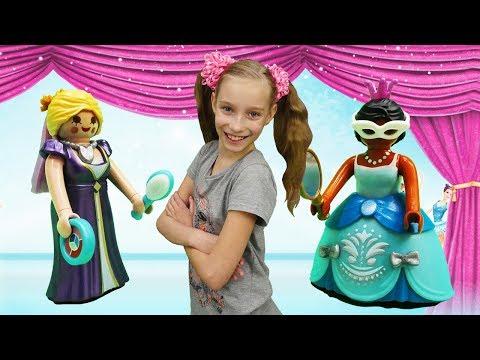 ОДЕВАЛКИ принцесс - наряжаемся на бал - Набор Плеймобиль Принцессы