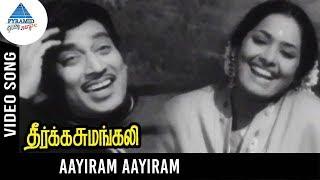 Deerga Sumangali Tamil Movie Songs   Aayiram Aayiram Video Song   KR Vijaya   Muthuraman   MSV