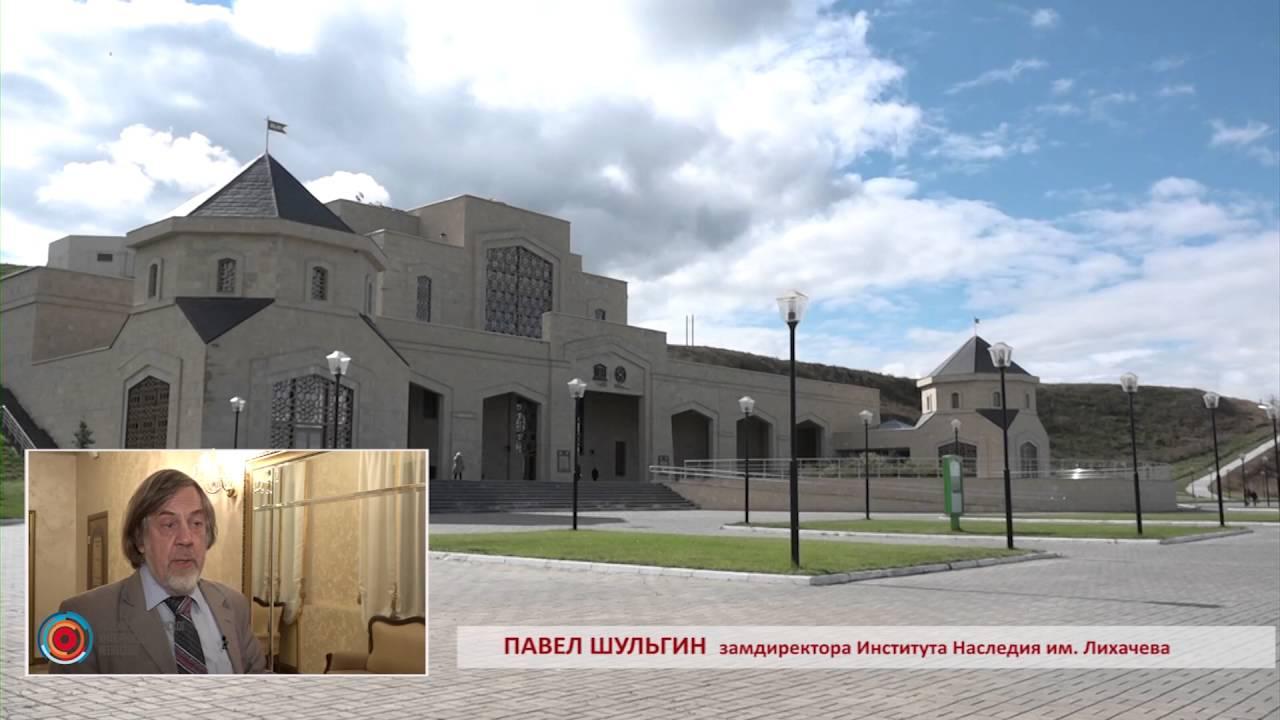 Картинки по запросу Булгар. Армянская слобода