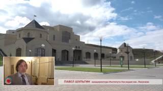 Булгар  Армянская слобода