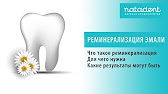 Мы специализируемся на продаже реминерализирующего геля для зубов тус-мусс (gc tooth-mousse), зубных щёток и прочих средств личной гигиены для ухода за полостью рта. Наша задача помочь покупателям выбрать и купить продукцию средств личной гигиены, которая необходима каждому человеку.