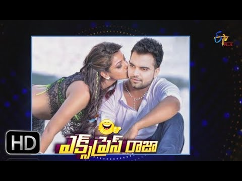 Express Raja | 21st February 2018 | Full Episode 373 | ETV Plus