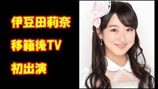 是非チャンネル是非登録お願いします。 https://www.youtube.com/channel/UCeuS-UECUTt_8TLv4dKU0TA?sub_confirmation=1 【関連動画】 20161210 AKB48 ...