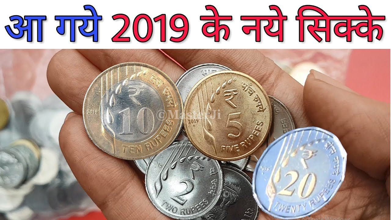 new coins 2019 india