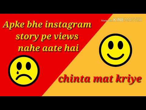Instagram Story Views Free