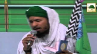 Faizan e Milad in Pashto with Urdu Subtitle