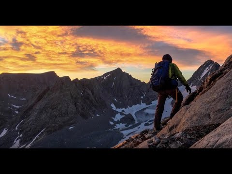 Gannett Peak Eclipse Expedition 2017