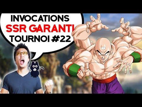 INVOCATIONS WT 22 : SSR GARANTI et Arc Enfant !