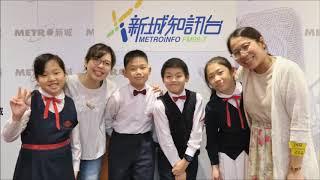 Publication Date: 2018-10-25 | Video Title: 26  過故人莊  聖母無玷聖心學校