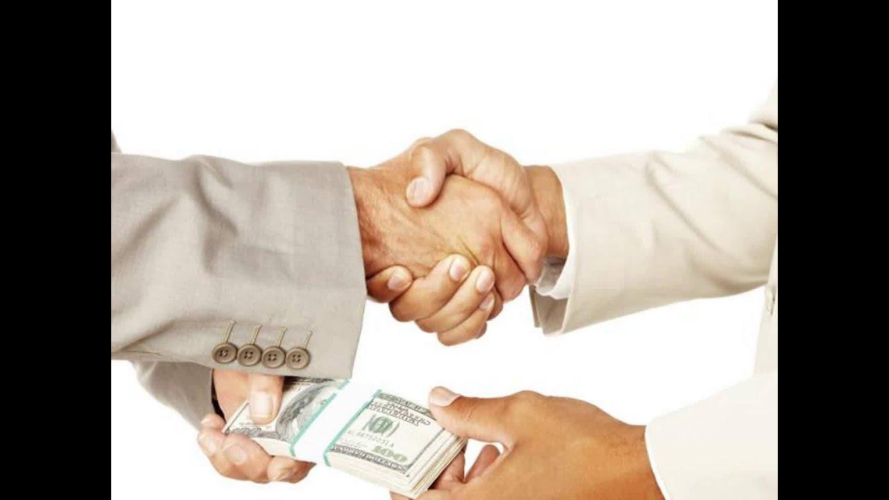 займ денег должностным лицом