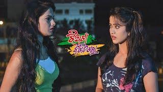 New Film Comedy Scene Tame Kama Karibaku Badhya ତମେ କାମ କରିବାକୁ ବାଧ୍ୟ