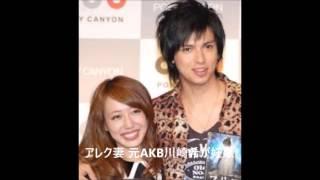 タレントのアレクサンダー(34)が1日に放送された日本テレビ「有吉...