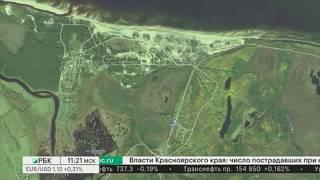 Смотреть видео Ядерный взрыв в России! Власть скрывает радиацию в Северодвинске при испытании ядерной ракеты онлайн