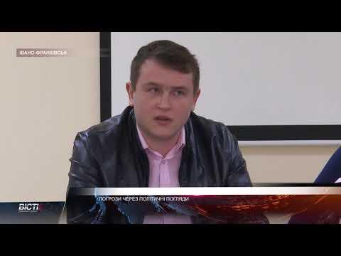 Івано-Франківське обласне телебачення «Галичина»: Погрози через політичні погляди