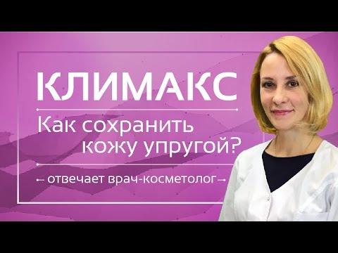 Менопауза и климакс у женщин. Признаки климакса